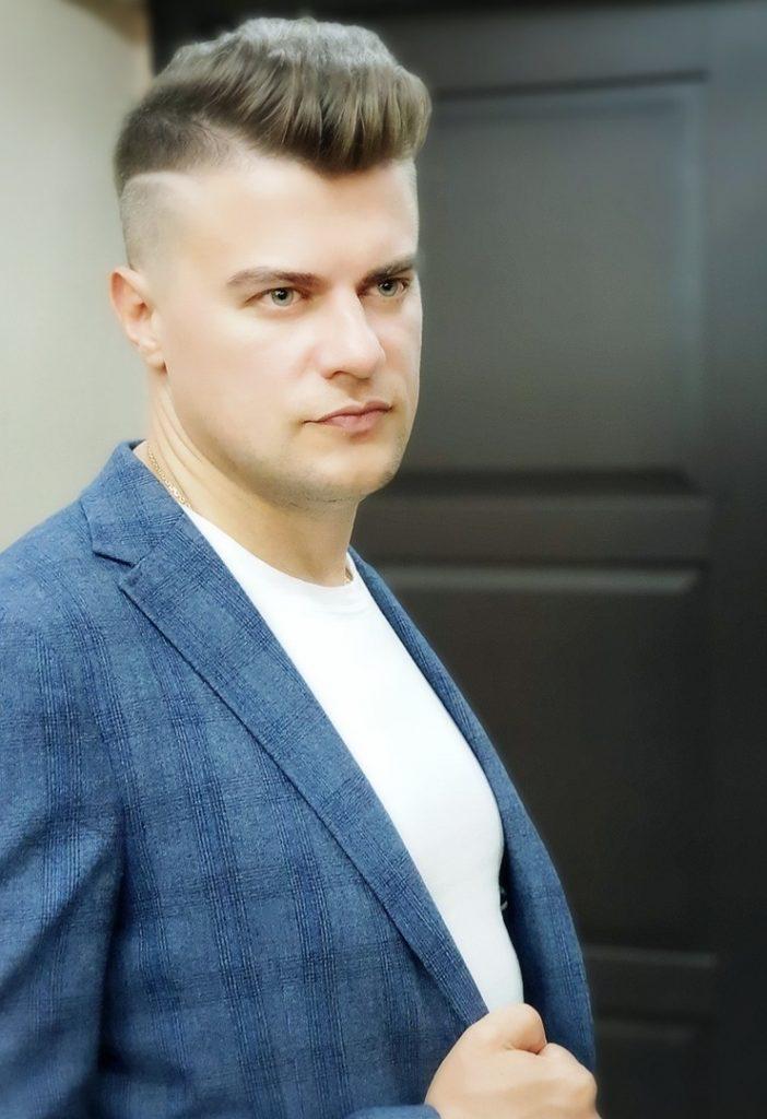 Светлый Иван